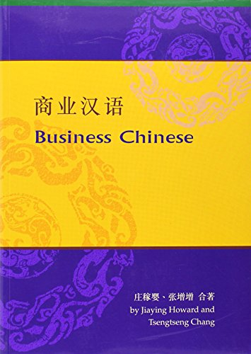 9789629962166: Business Chinese