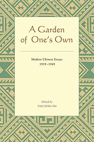 9789629964238: A Garden of One's Own: Modern Chinese Essays: 1919-1949