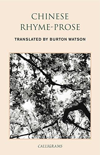 9789629965631: Chinese Rhyme-Prose