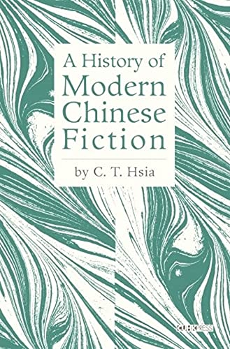 9789629966614: A History of Modern Chinese Fiction