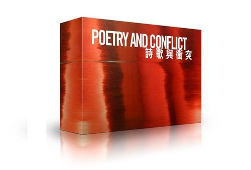 9789629966966: Poetry and Conflict