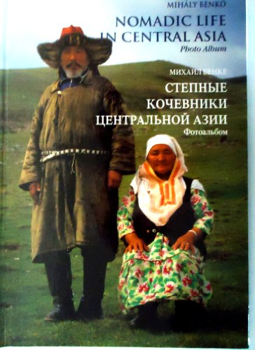 9789630359931: Nomadic Life in Central Asia