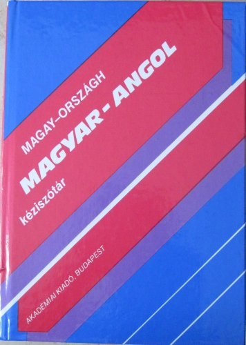9789630569071: A Concise Hungarian English Dictionary