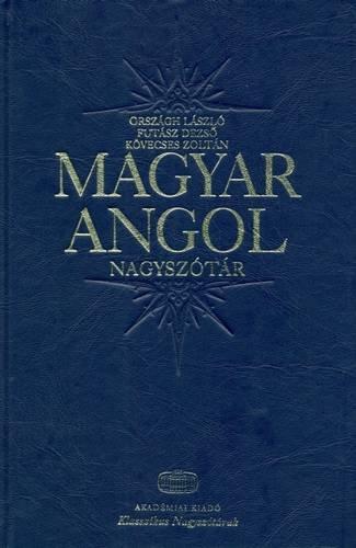 9789630575157: Hungarian-English Classical Comprehensive Dictionary (The Classical Comprehensive Dictionaries Series)