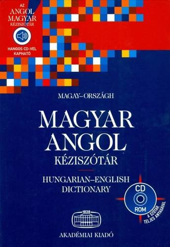 9789630577809: Concise Hungarian-English Dictionary