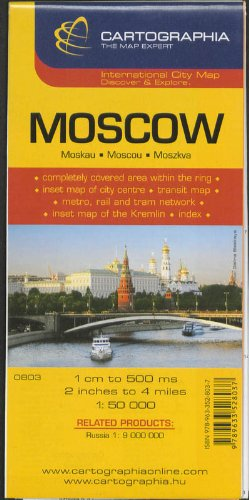 9789633528037: Moscow: (Cartographia City Map)
