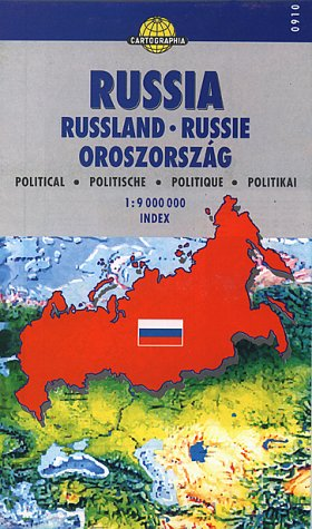 9789633529102: Russia: Political Map (Cartographia World Travel Map) (Hungarian Edition)