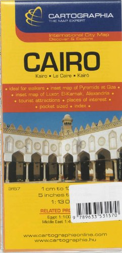 9789633531570: Cairo (City Map)
