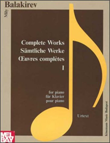 9789638303769: Piano Complete Work