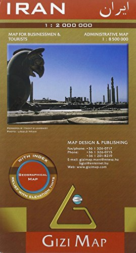 9789638703026: Iran Map (English, French and German Edition)