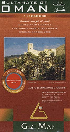 9789638703071: Sultanate of Oman : 1/1 250 000