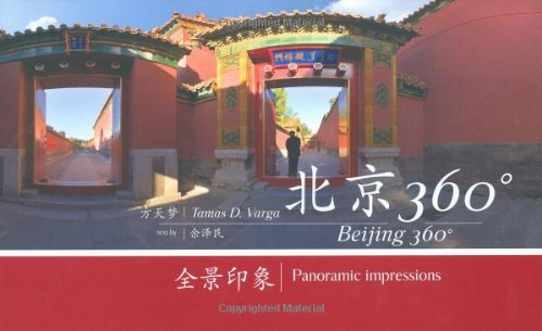 9789638733719: Beijing 360 Degrees: Panoramic Impressions