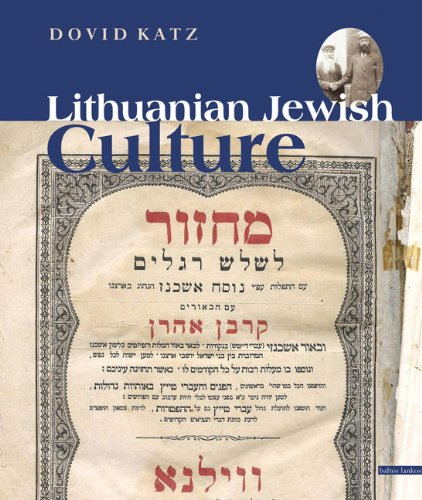 9789639776517: Lithuanian Jewish Culture