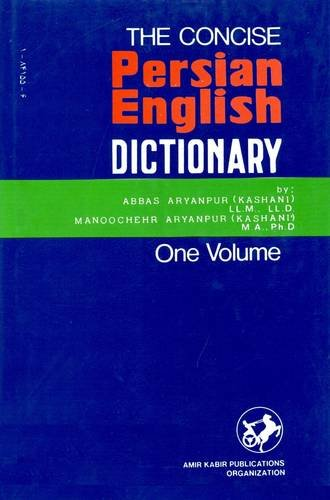 9789640001639: The Concise Persian-English Dictionary
