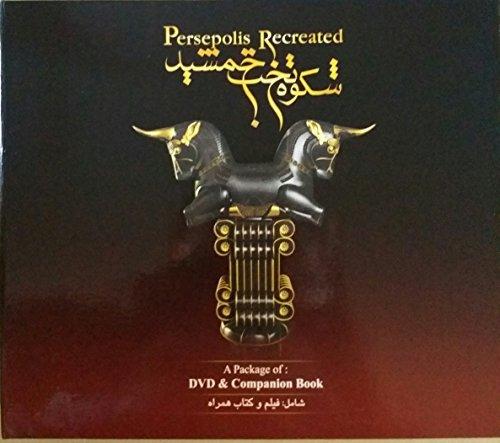Persepolis Recreated - Book & DVD (in: Farzin Rezaeian
