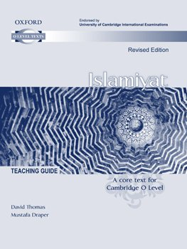9789641152392: O Level Islamiyat Teacher's Guide Revised Edition