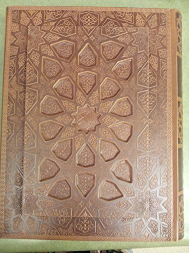 9789641522300: Quran Karim, Arabic - Farsi