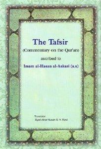 9789642190614: The Tafsir, Ascirbed to Imam Al-Hasan Al-Askari a.s