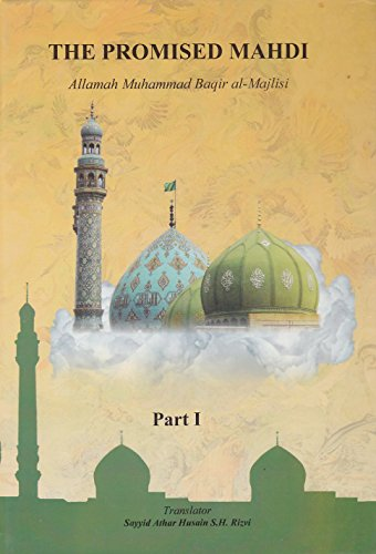 9789642193127: The Promised Mahdi part 1