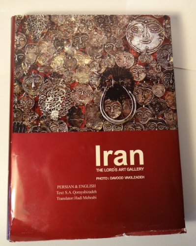 Iran: the Lord's Art Gallery
