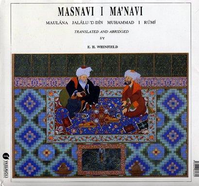 Masnavi I Ma'navi: Muhammad I.; E.