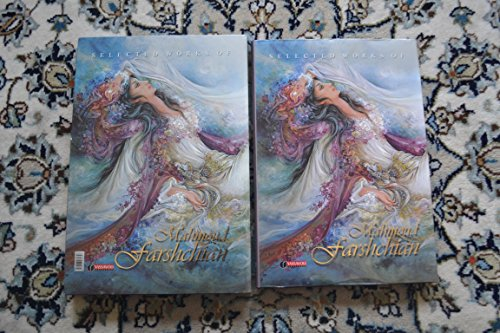 Selected Works of Mahmoud Farshchian 1975-2001: Mahmoud Farshchian