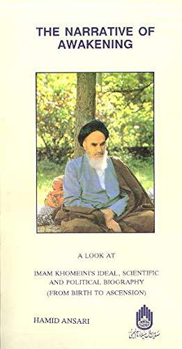 The Narrative of Awakening: Hamid Ansari