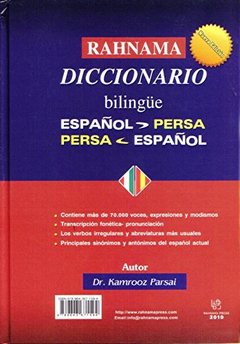 9789643671594: Diccionario Bilingue Espanol-Persa, Persa-Espanol
