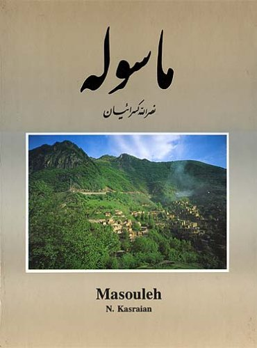 9789644161827: Masouleh