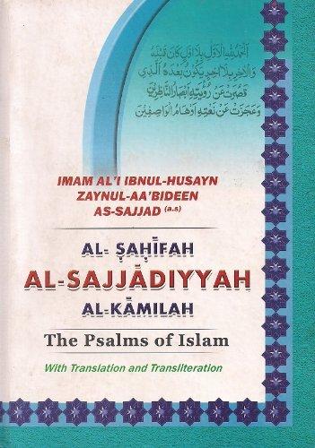 THE PSALMS OF ISLAM. AL-SAHIFAH AL-KAMILAH AL-SAJJADIYYAH.: CHITTICK, William C.,