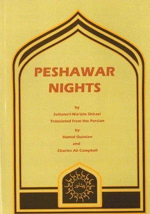 9789644383205: Peshawar Nights
