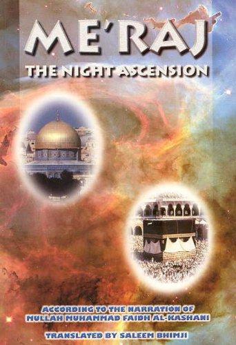9789644383717: Me'raj: The Night Ascension