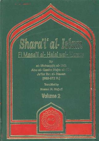 9789644384448: Shara'i al-Islam, Volume 2