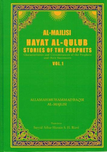 9789644384639: Hayat Al-Qulub (3 volumes)
