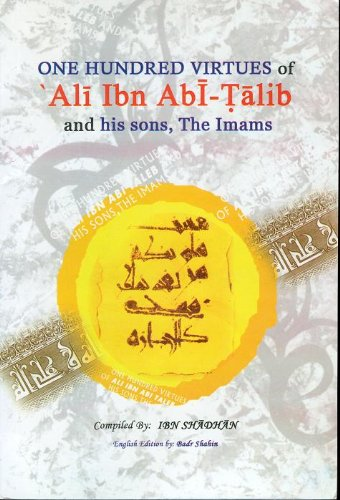 9789644388002: One Hundred Virtues of Ali ibn Abi-Talib