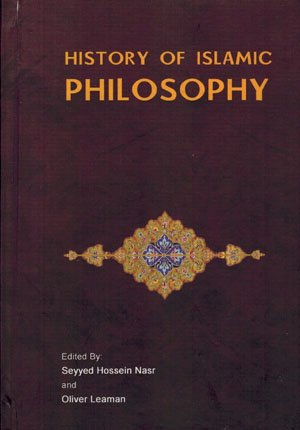 9789644389764: History of Islamic Philosophy