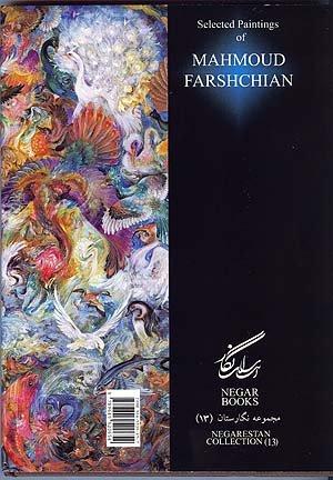 Selected Paintings Of Mahmoud Farshchian Negarestan Collection: Mahmoud Farshchian