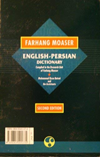 Farhang Moaser: English-Persian Dictionary Thumb Indexed. Second: Mohammad Reza Bateni