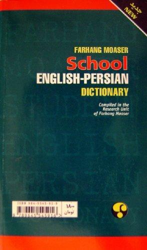 Farhang Moaser School English-Persian Dictionary: Farhang Moaser Research