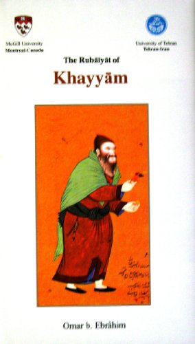 9789645552747: The Rubaiyat of Khayyam.