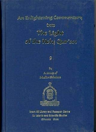 An Enlightening Commentary into the Light of: Compiled by: Ayatullah