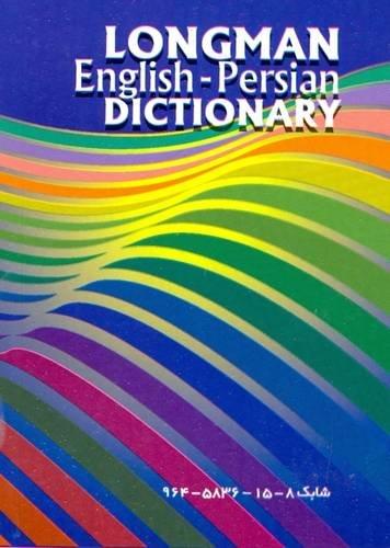 Longman English-Persian Dictionary: Sedarati, A.