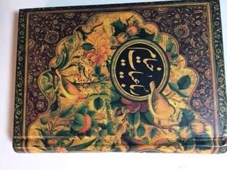 Rubaiyat of Omar Khayyam: Omar Khayyam