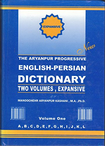 9789646715592: The Aryanpur Progressive English-Persian Dictionary: Two Volumes, Expansive