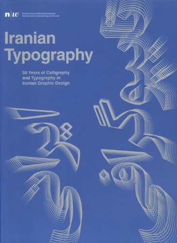 9789646994584: Iranian Typography: 50 years of Caligraphy and Typography In Iranian Graphic Design
