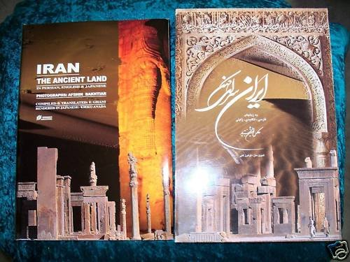 IRAN THE ANCIENT LAND IN PERSIAN, ENGLISH