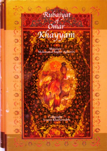 Rubaiyat of Omar Khayyam in Farsi, English,: Khayyam, Omar