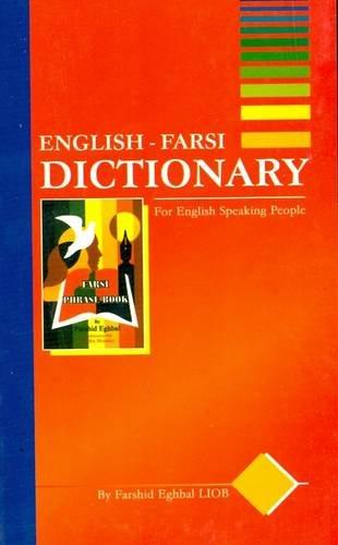 9789647969048: English-Farsi Dictionary: Roman and Script