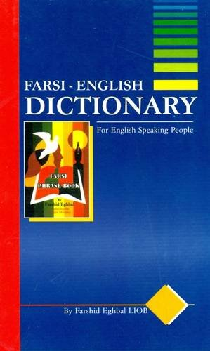 9789647969055: Farsi-English Dictionary: Roman and Script