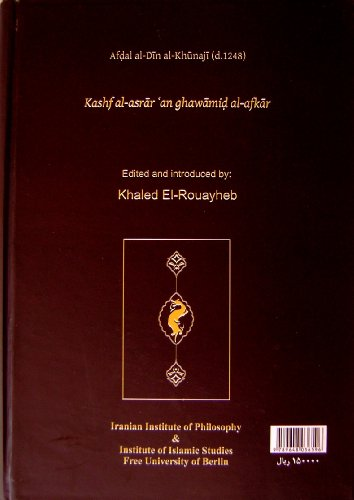 9789648036596: Kashf al-Asrar an Ghawamid al-Afkar (Islamic Philosophy and Theology. Texts and Studies)